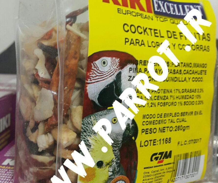 فروش میوه های خشک ویژه طوطی سانان