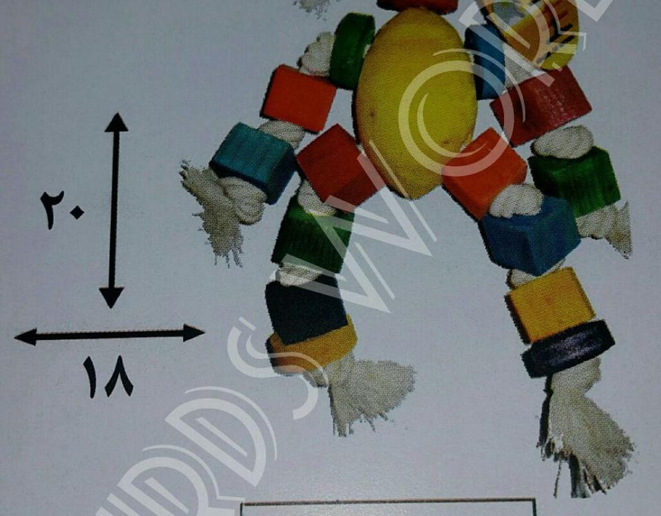 فروش اسباب بازی طوطی