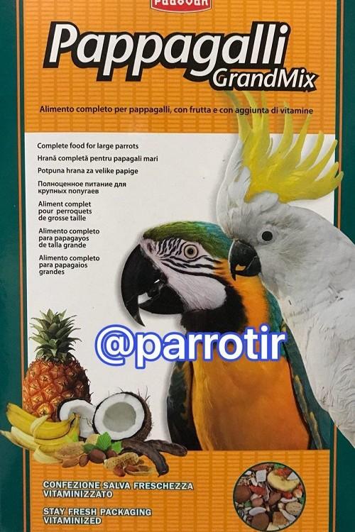 فروش ویژه غذای تخصصی پاپاگالی ولنس پادوان